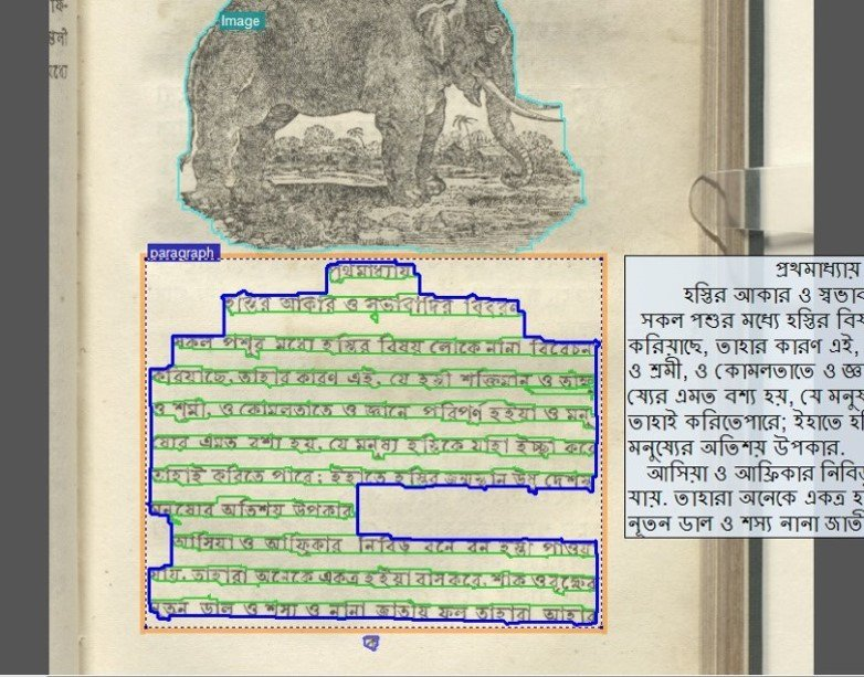 Two Centuries of Indian Print: https://www.bl.uk/early-indian-printed-books… and https://www.bl.uk/projects/two-centuries-of-indian-print… | current Bangla OCR competition (REID2019): http://primaresearch.org/REID2019/ @TommyID83 @BL_IndianPrint #DATeCH2019