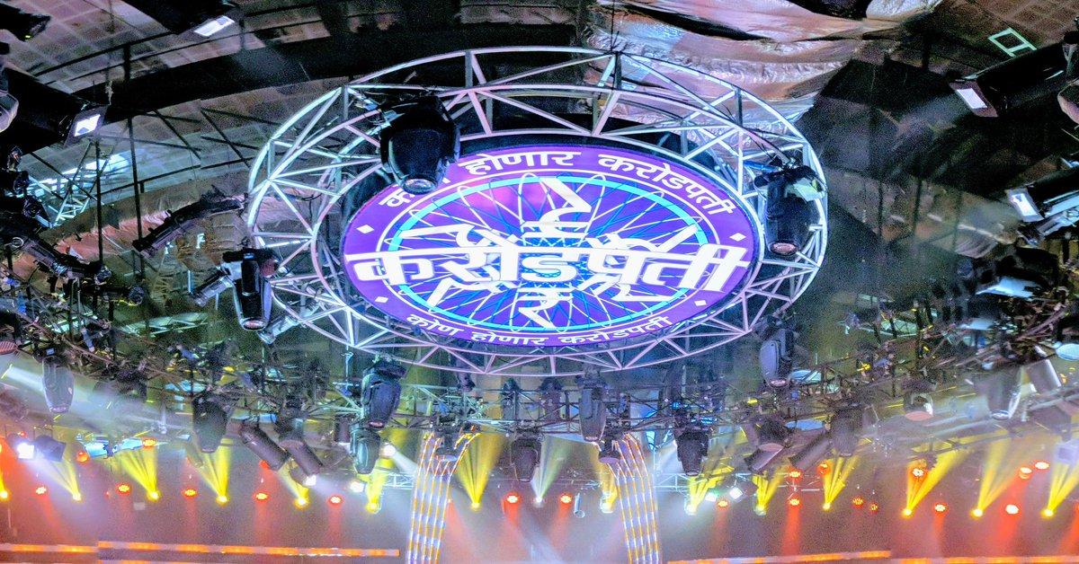 All Set...!!!  @sonymarathitv  #KonHonaarCrorepati #JagnaBadalta #SonyMarathi
