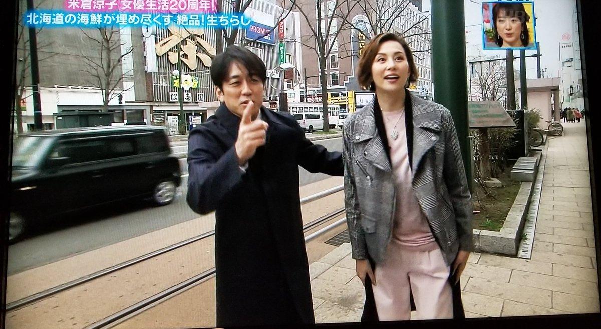 💜STELLA💜's photo on #ぴったんこカンカン