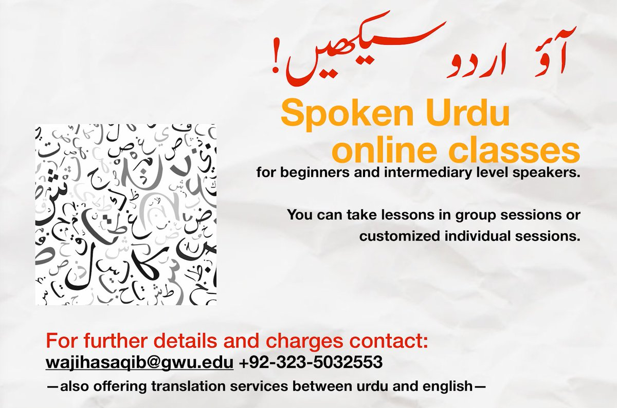 Ever tried online dating meaning in urdu