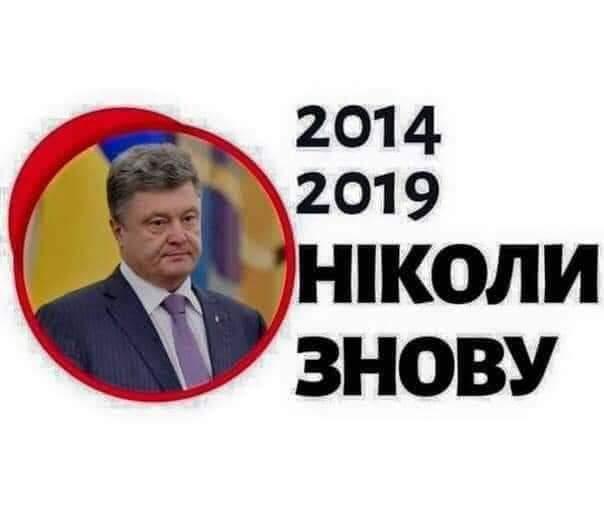 Розпуск ЦВК пов'язаний із виборами на Донбасі, - Порошенко - Цензор.НЕТ 7171