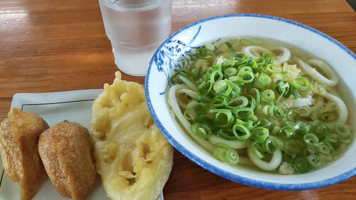 今日の昼食は太田下町の手打ち麺や大島さんで、あったかいうどん?自分でゆがくシステムがいいですね。ただいま、アルバイト募集中です!! #香川県 #求人 #転職 #JOBACT #求人募集  #ジョブアクト