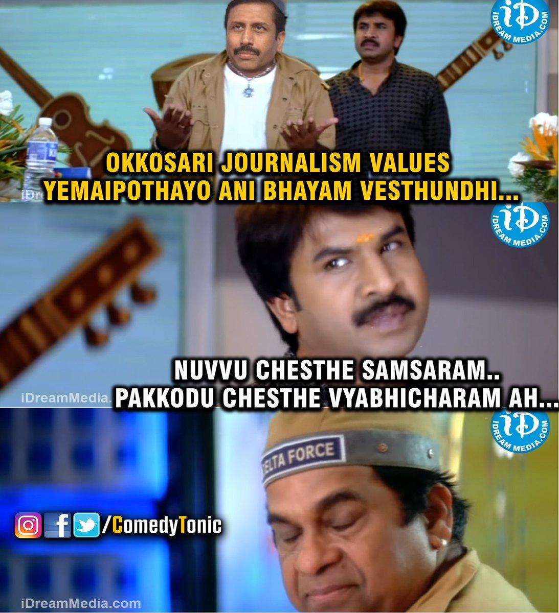 raviprakash-an-inhuman-journalist