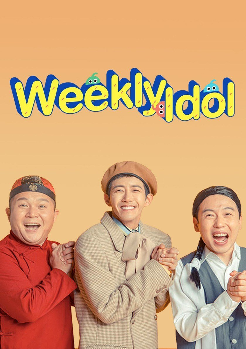 Image result for Weekly Idol Season 3 poster