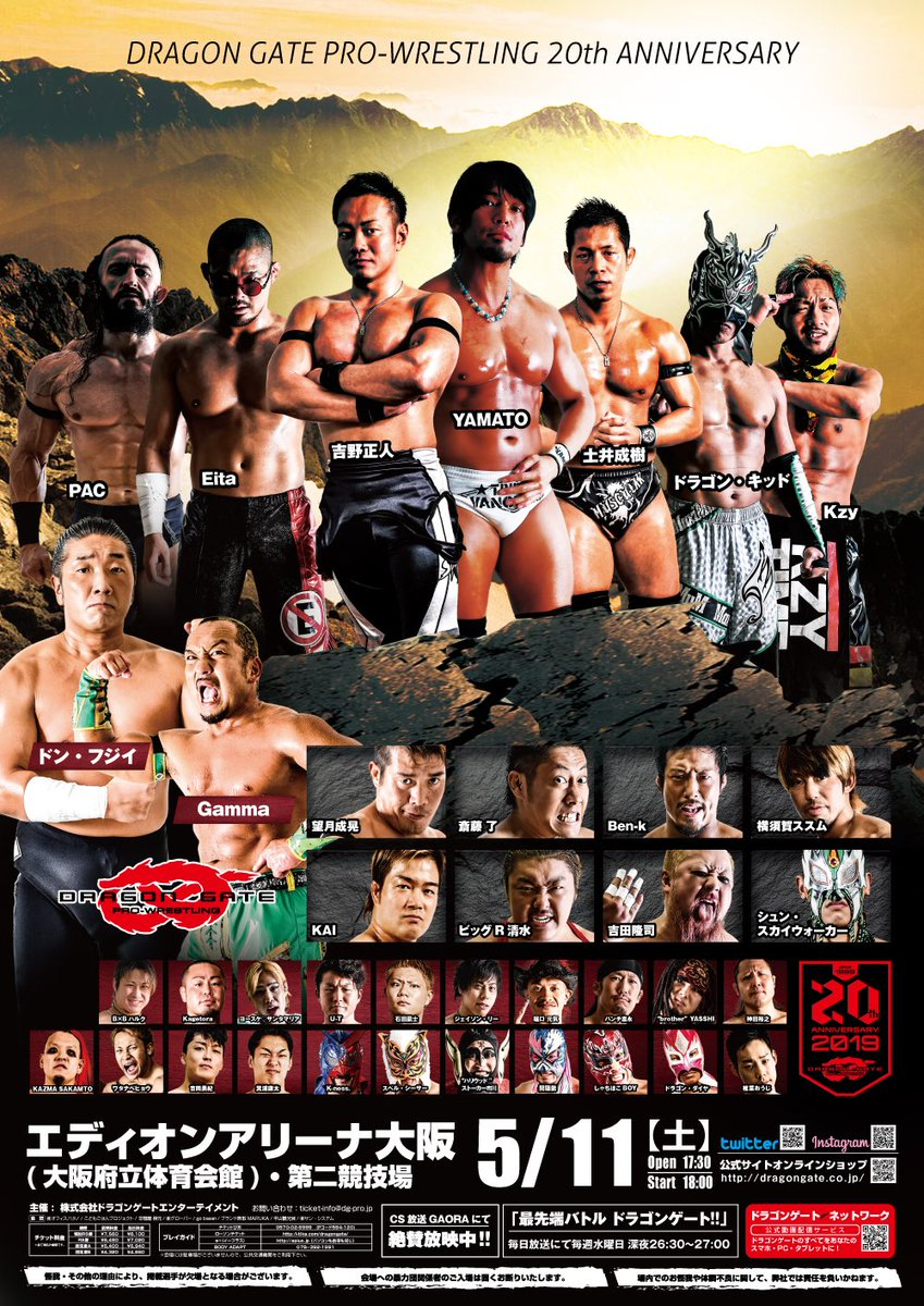 "Dragon Gate: ""King of Gate 2019"" Días 2 y 3 2"