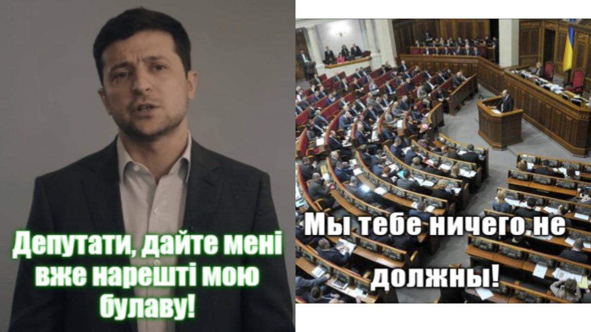 Порошенко ніяк не зупиниться, - Зеленський закликав Раду призначити інавгурацію на 19 травня - Цензор.НЕТ 4590