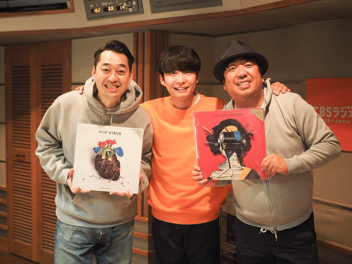 星野源 official's photo on #bananamoon