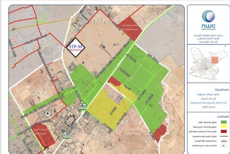 عداد مشاريع الرياض On Twitter مخطط تغطية شبكات وخطوط الخدمات البيئية في احياء النظيم و الجنادرية و المعيزلية و الرماية بشرق الرياض حيث تمثل المنطقة الخضراء المشاريع المنفذة والصفراء تحت التنفيذ والحمراء
