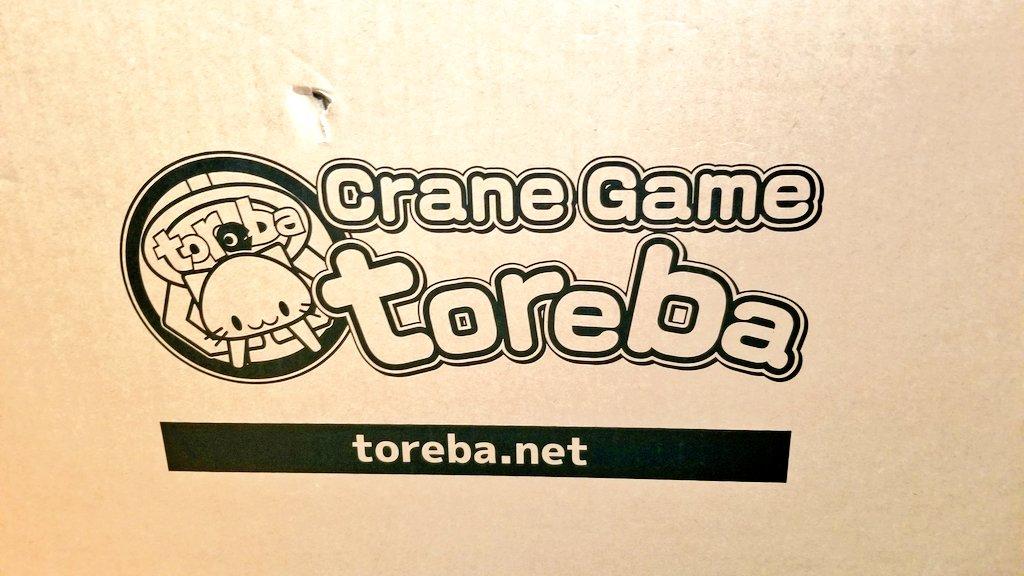 torebacranegame hashtag on Twitter