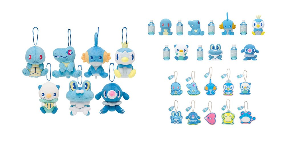 78bd39f9d If you loved Saiko Soda, then you'll also love Delicious Water! Featuring  some of your favorite water Pokemon On sale May 18th!