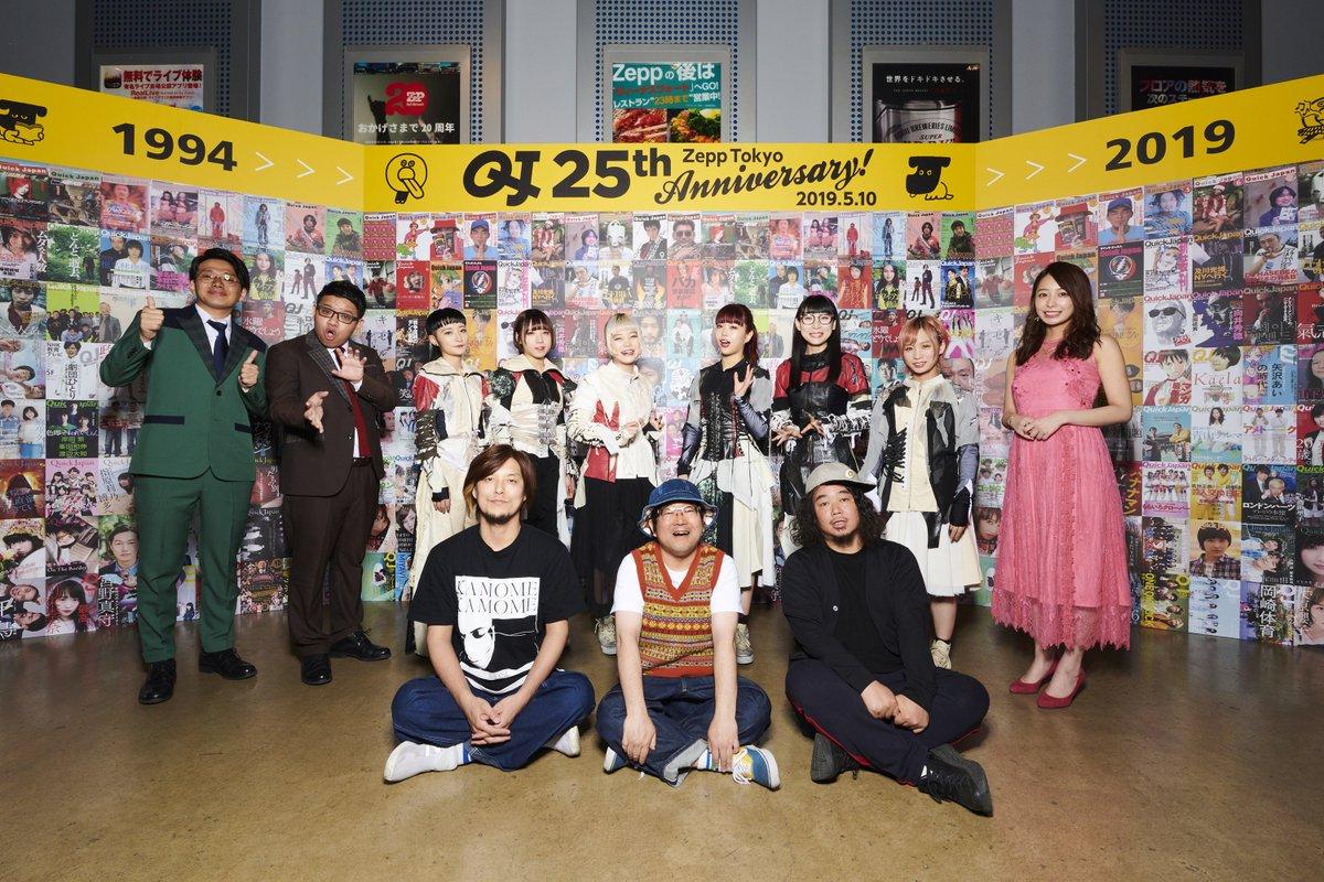 雑誌「Quick Japan」の、創刊25周年ライブが大盛況で終演。新たな音楽イベント『Quick Japan LIVE』の開催が決定し...