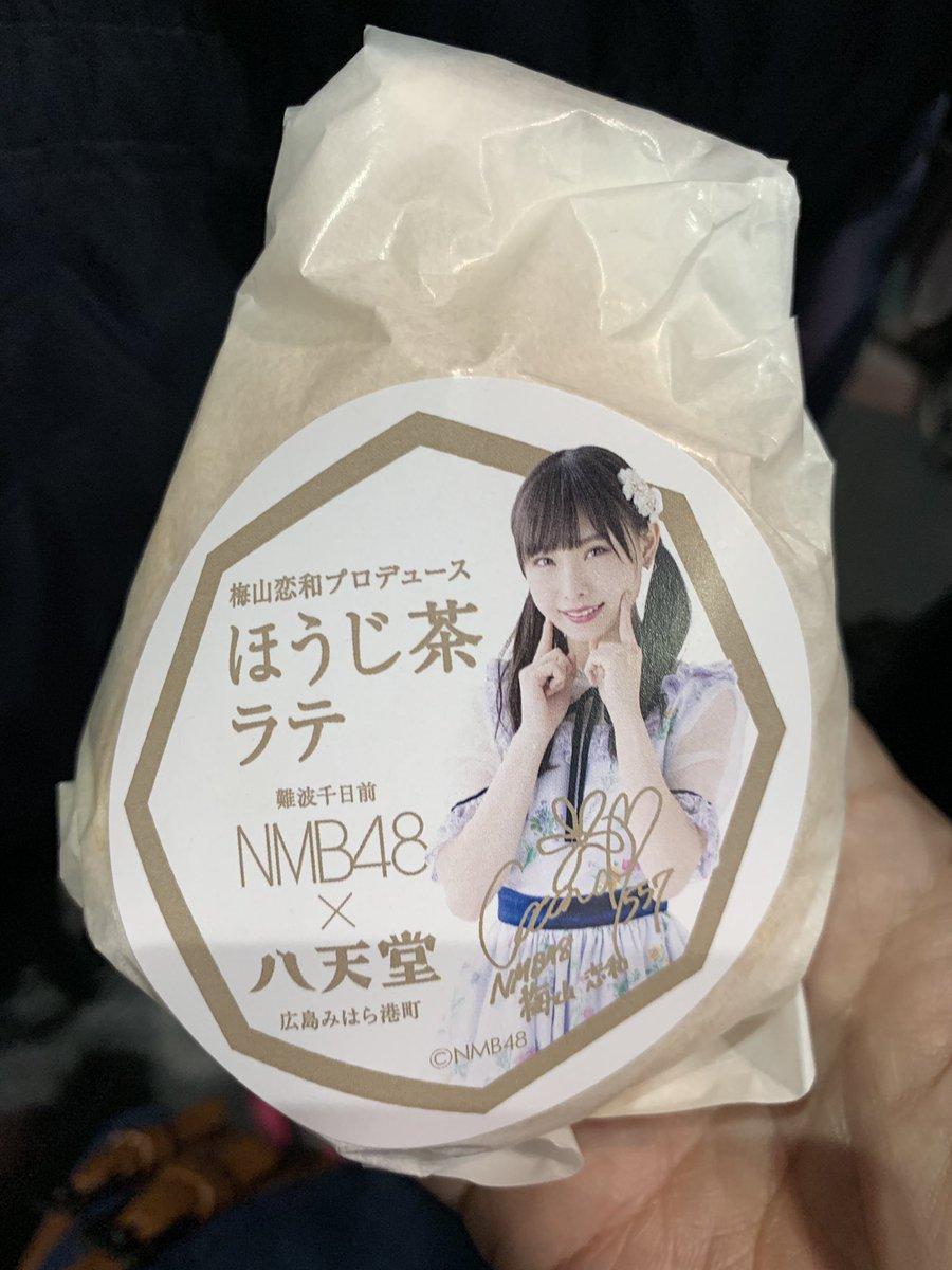 【悲報】元国民的アイドルAKB48さん、握手会と劇場公演しかやることがない
