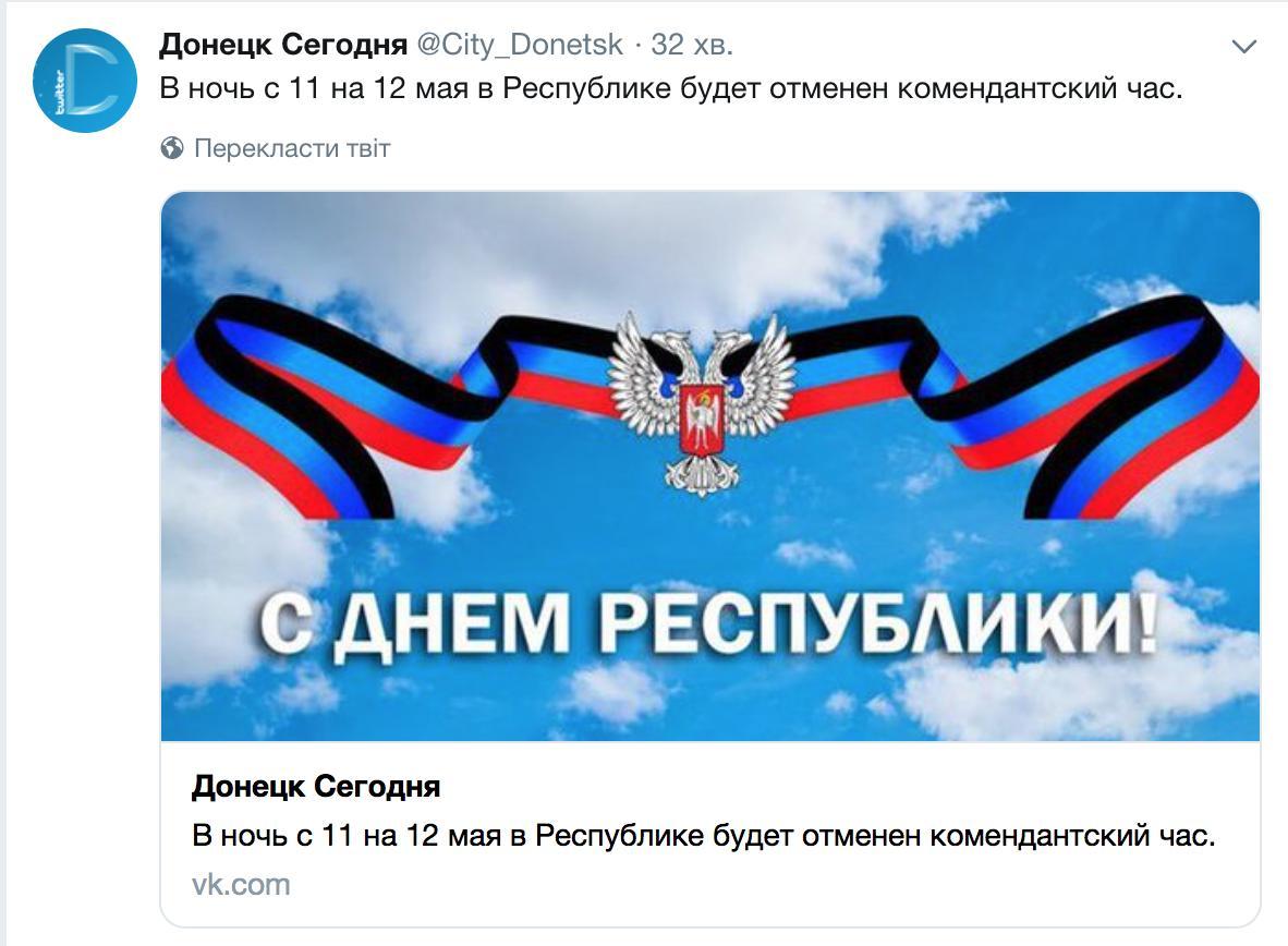 Русский миръ - тюрьма народов