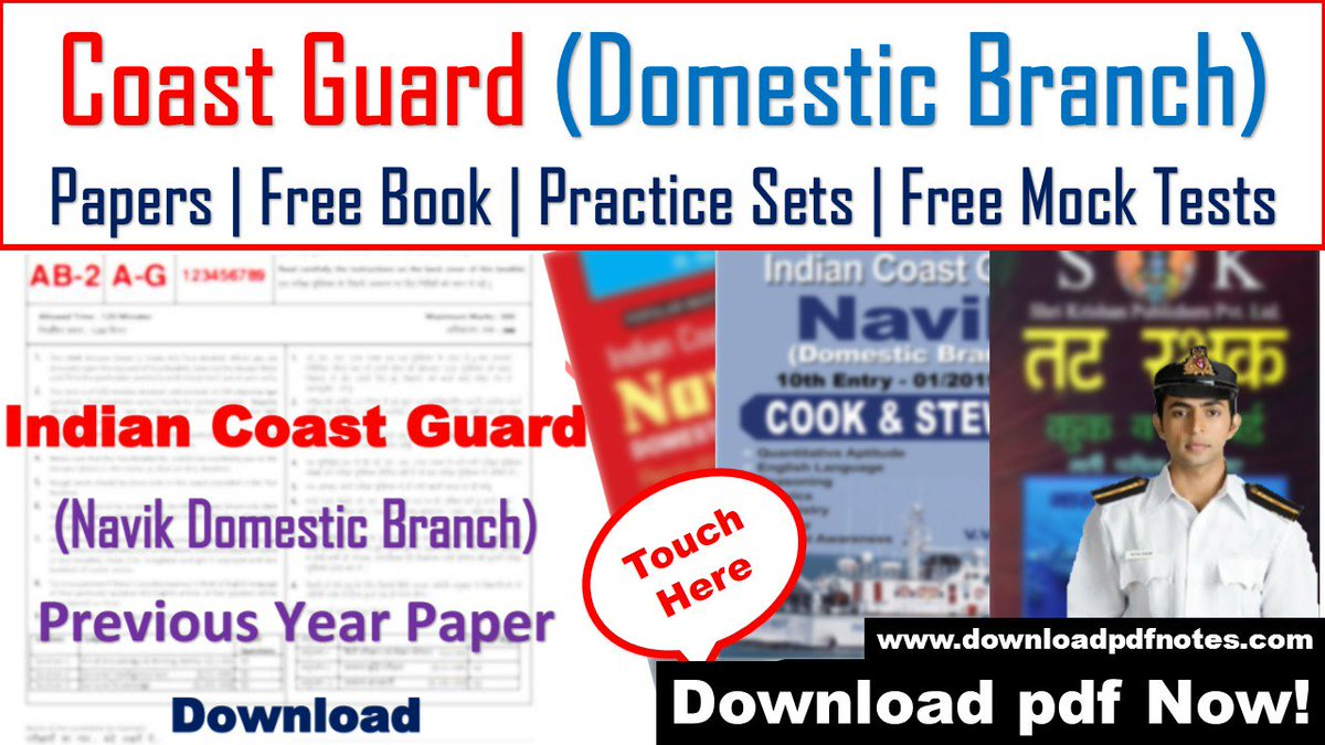 PDF*] Coast guard navik (Domestic Branch) New Study material