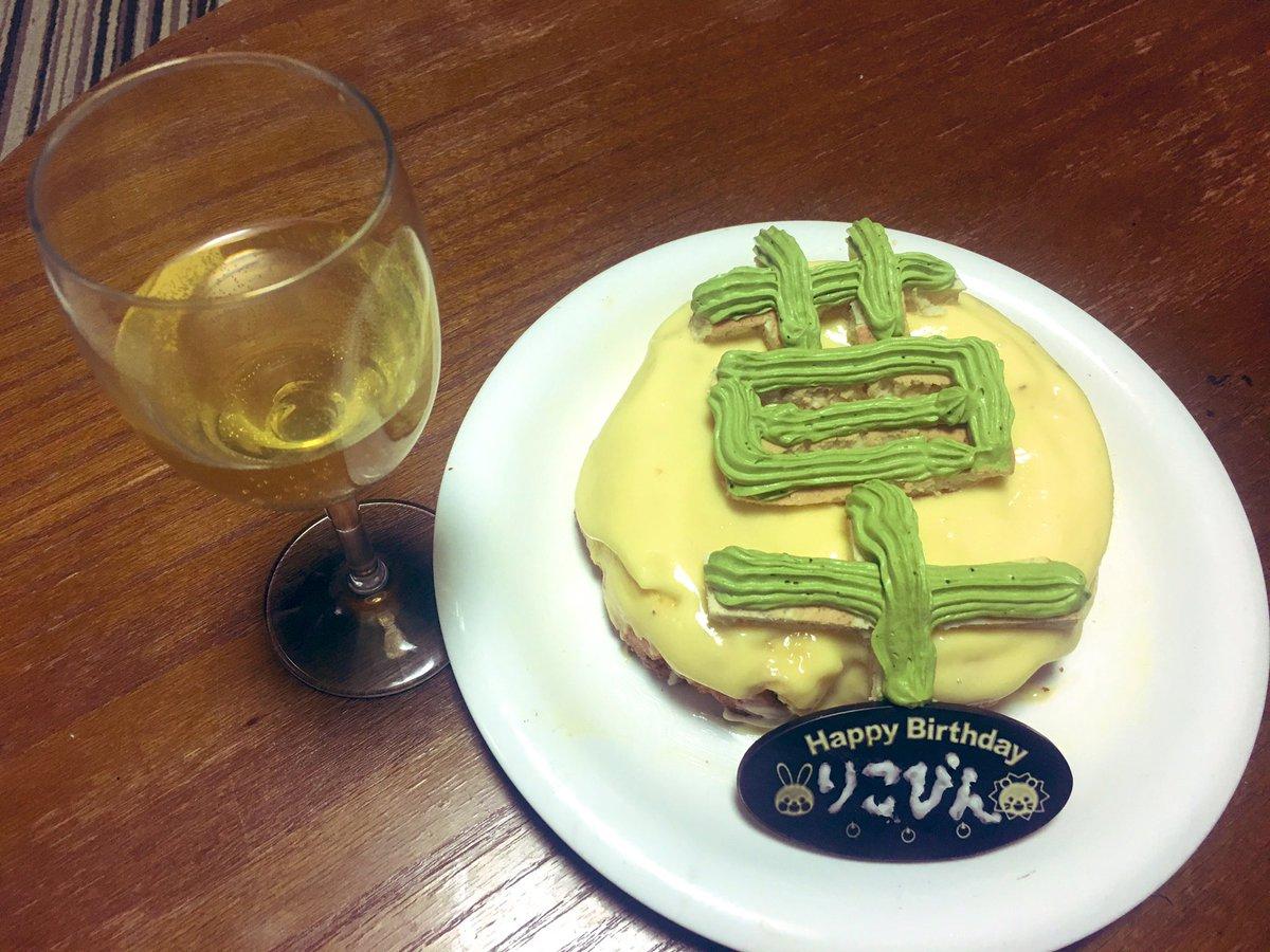 磯撫@.Live箱推し🐬📦's photo on #牛巻りこ