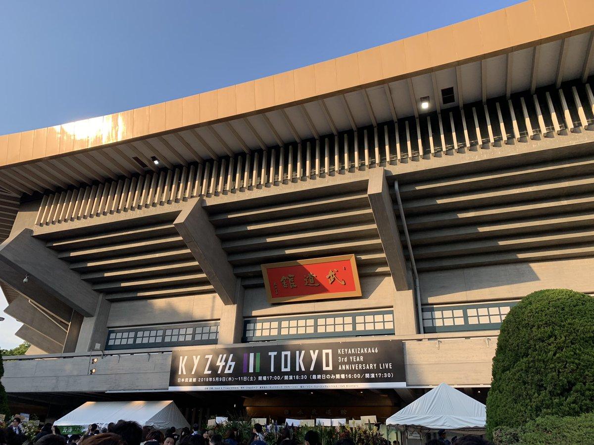 【朗報】日テレ毛利P、NHK石原Pも欅坂武道館アニラを大絶賛…「欅坂46と同じ時代に生きていることを幸せに思う」