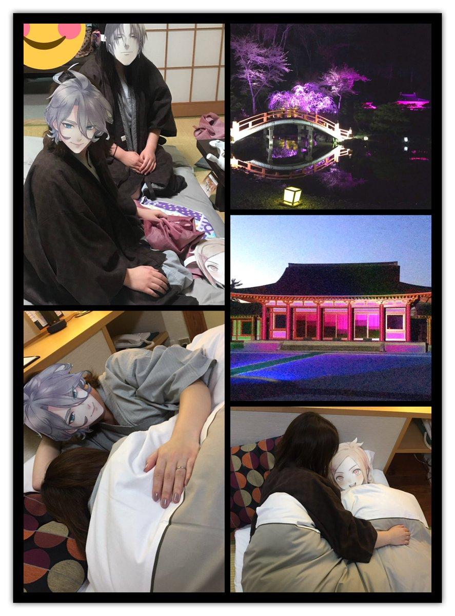 GWは「近侍と行くドキドキ審神者慰安旅行」して 歌仙ちゃんに寝かしつけて貰いました!!!興奮しました!!! 友人審神者は包丁くん寝かしつけてました