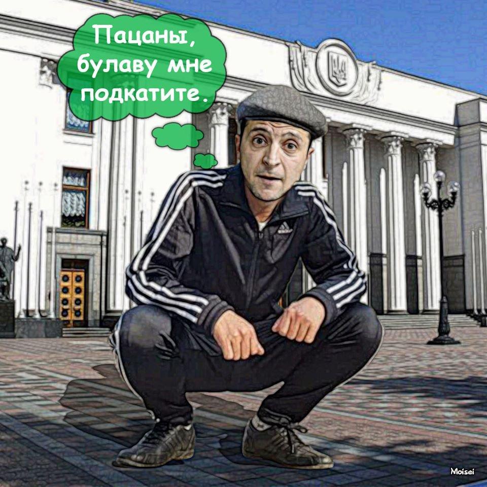 Порошенко ніяк не зупиниться, - Зеленський закликав Раду призначити інавгурацію на 19 травня - Цензор.НЕТ 9873