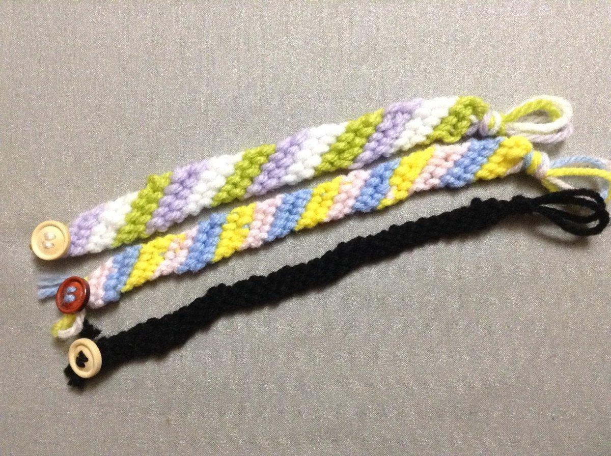 test ツイッターメディア - 今日ダイソーで買ってきた毛糸を早速編み編み。 YouTubeの動画をもとに大体2時間半くらい頑張った。。 個人的に一番上のやつがお気に入りです😊 作るのは楽しいけど、今の時期暑いからつけられへんww けど結構楽しい。 誰かリクエストとかしてくれへんかな?w #ダイソー  #毛糸  #手編み #ブレスレット https://t.co/uaWZaV3d7Y