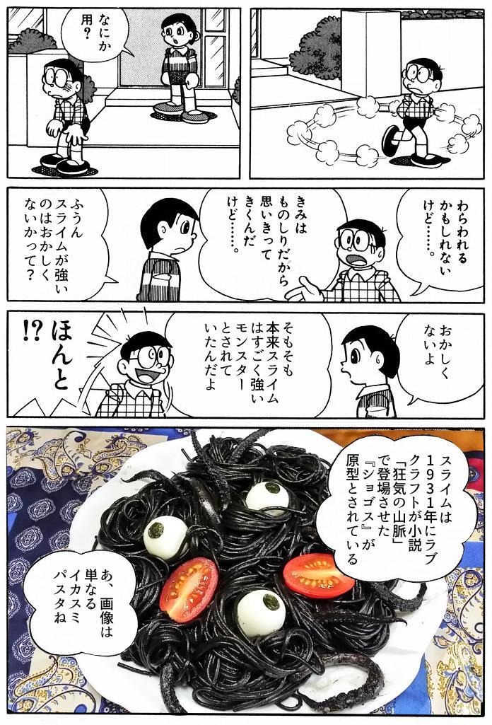 茶之山さんの投稿画像