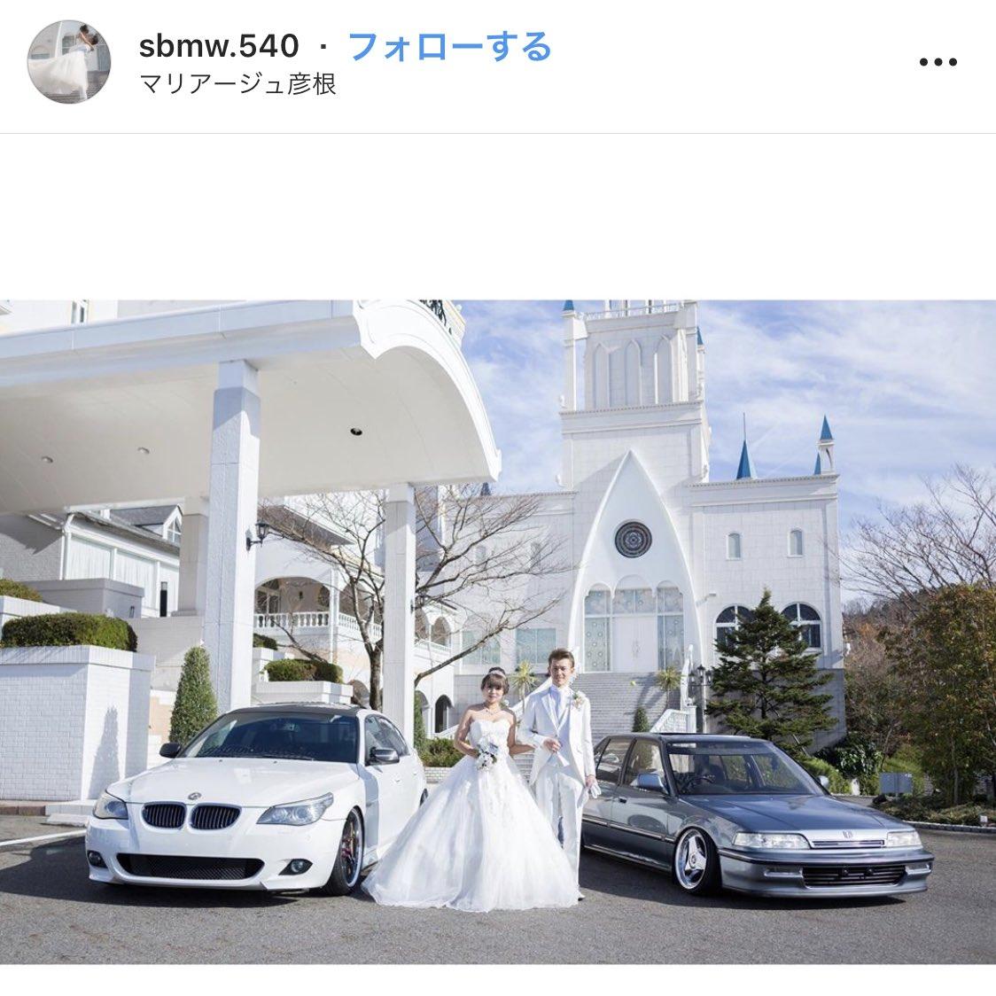#車好きの結婚式#マークx#私の夢 私も結婚式は、クルマ集めてこーゆーのやりたい?❤︎!結婚相手には私の車好きを受け止めてくれる人が良い?愛車とウエディングドレスで一眼写真撮って貰うのが夢。今んとこ受験とか就職とか、やりたい事に失敗したことほぼ無いから、この夢も叶えるよ?