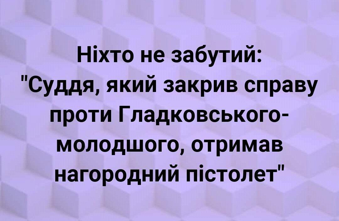 """""""Україна це не номер в єгипетському готелі"""", - у Порошенка відповіли Зеленському - Цензор.НЕТ 6290"""