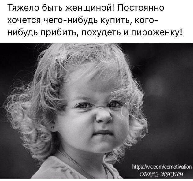Детская картинки, картинки с надписью вредные