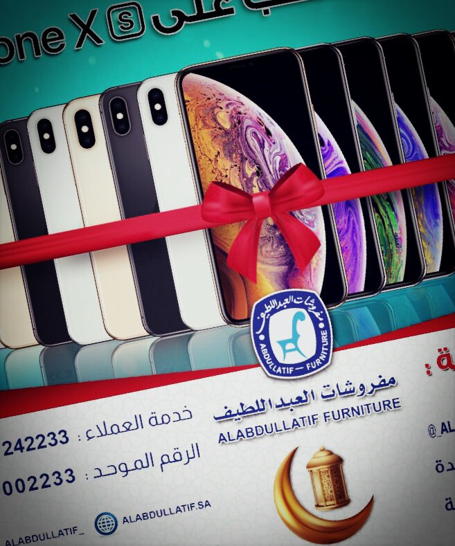 مفروشات العبداللطيف's photo on Hatem