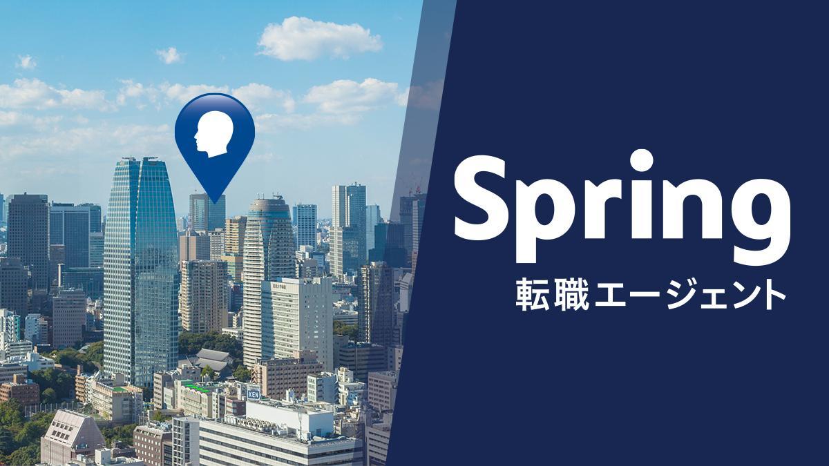 【自社Web サービスの法人向け企画営業】東証一部上場・平均年収800万、システムコンサルタント。企画・マーケティングの知識が身に付きます・東京都・年収500万円 ~ 1000万円#転職 #エージェント #求人