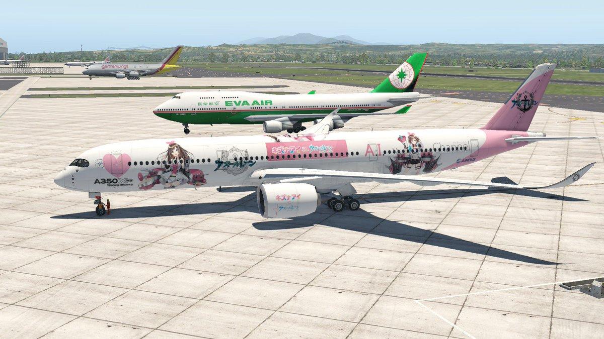 X Plane 11 Airbus