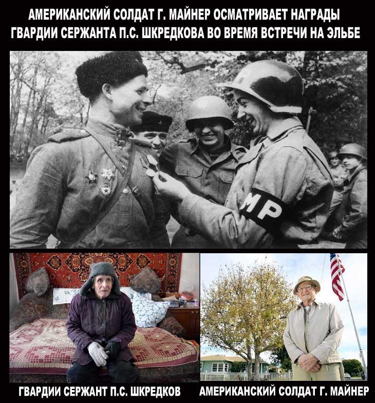 """Не поділили: в Мордовії глава МВС, прокурор і єпископ принесли на марш """"Безсмертного полку"""" знімок одного і того ж ветерана - Цензор.НЕТ 5435"""