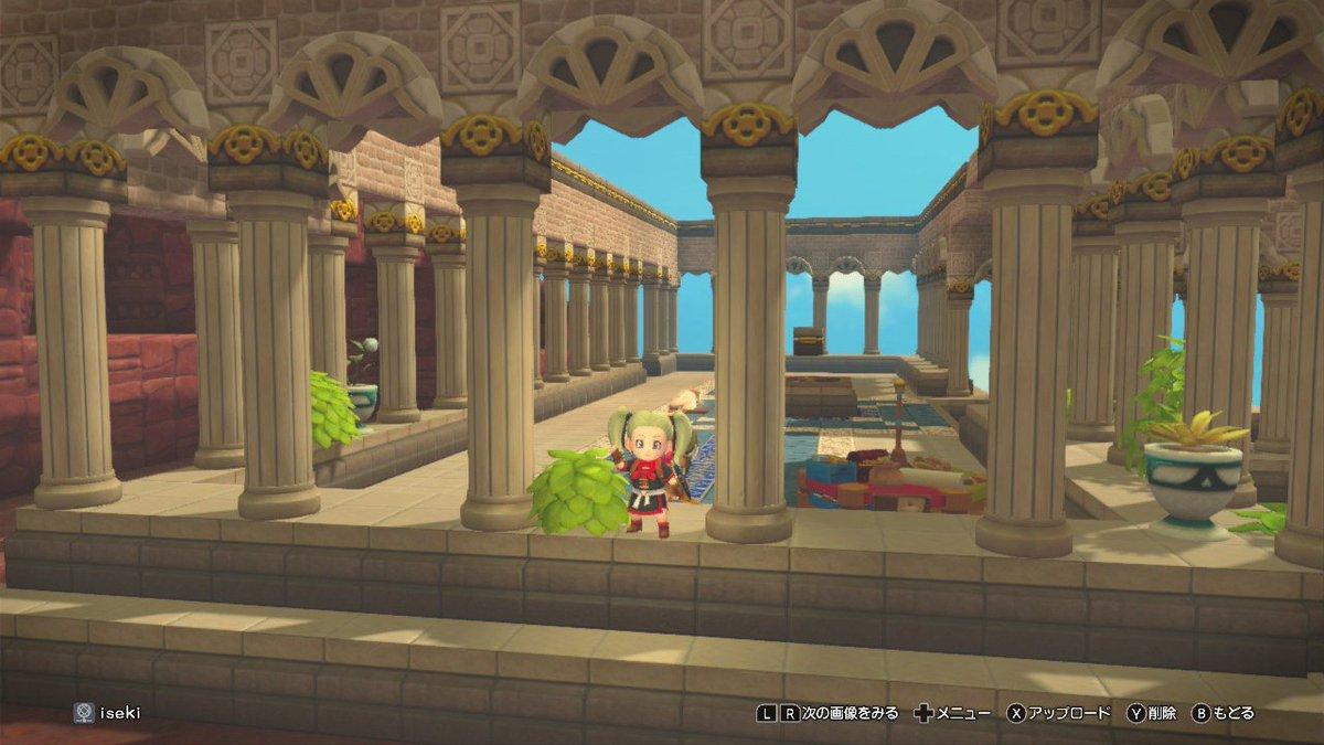 白じいの神殿リフォーム中........ #DQB2 #NintendoSwitch https://t.co/LIytMAzG9G