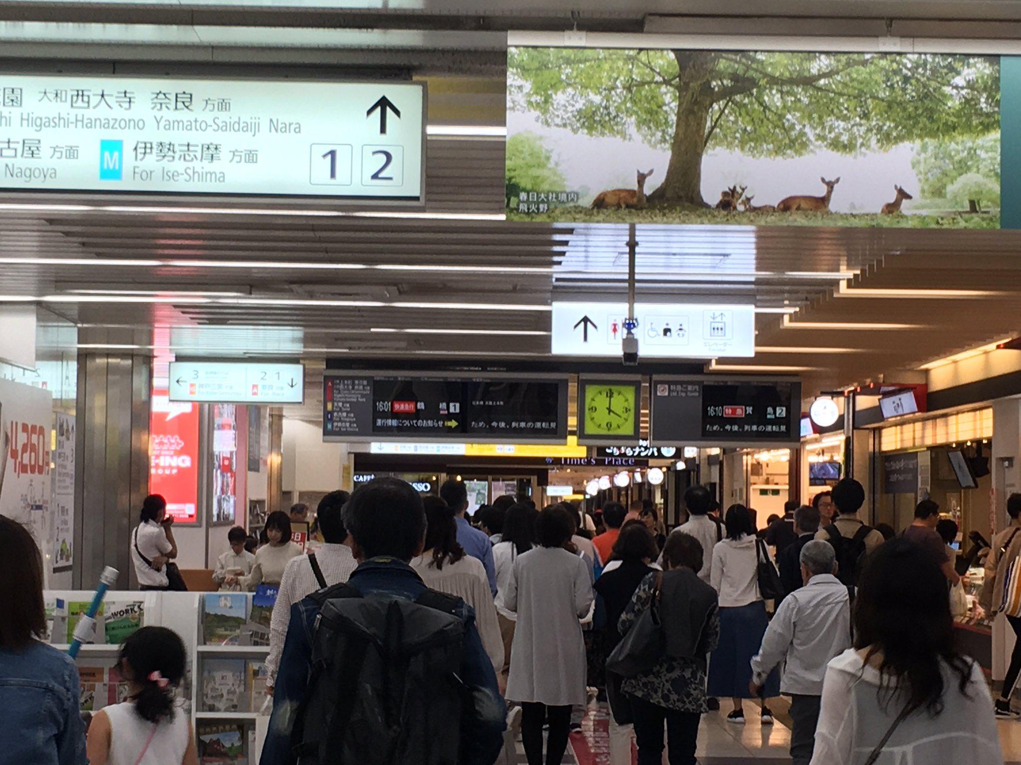 若江岩田駅の人身事故で混雑している画像