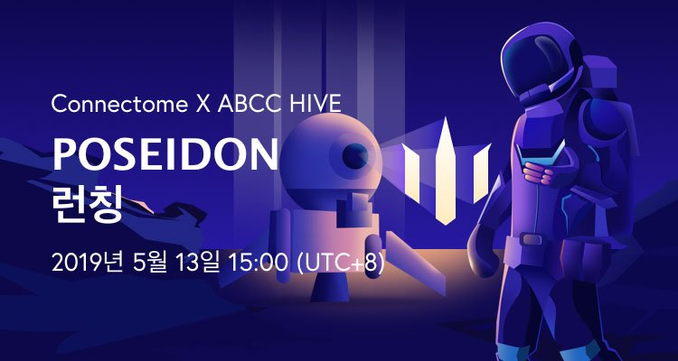 #QQQ Meet up at #seoul, #IEO starts from tomorrow on @ABCC_Exchange + https://chainx.kr/ we will have #airdrop tonight, check @QQQtoken for updates