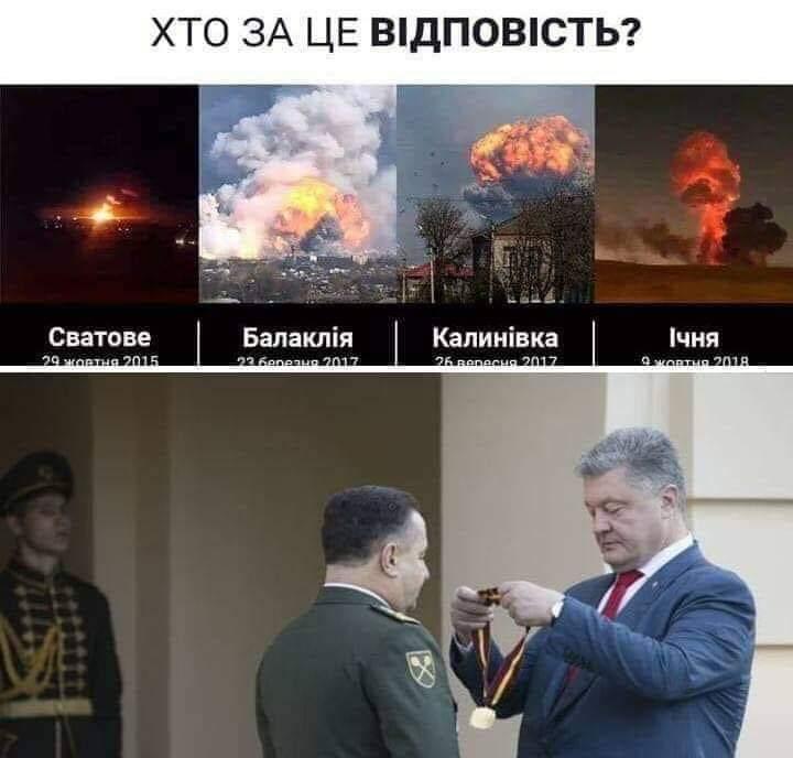 Апаршин радитиме Зеленському призначити нового міністра оборони - Цензор.НЕТ 2358
