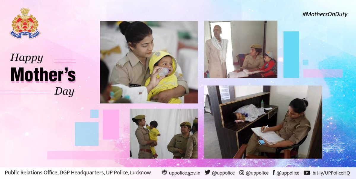 Mother's know their duty the best. At home and outside too !!  'She Power' of #UPPolice  discharging their duties diligently as a mother and as a police officer.   Happy #MothersDay #MothersDay2019  #MothersDay