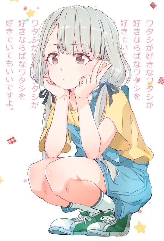 凪ちゃんは小学生の頃に来ていた服を今でも着てそう