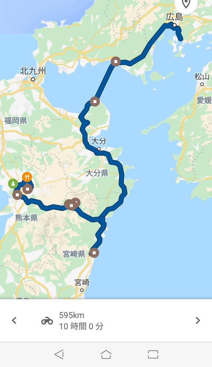 3日間で1250km、疲れた… #Z900RS