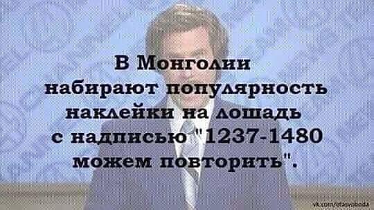 Россия окончательно вышла из действия Договора о ракетах: Путин подписал указ - Цензор.НЕТ 2686