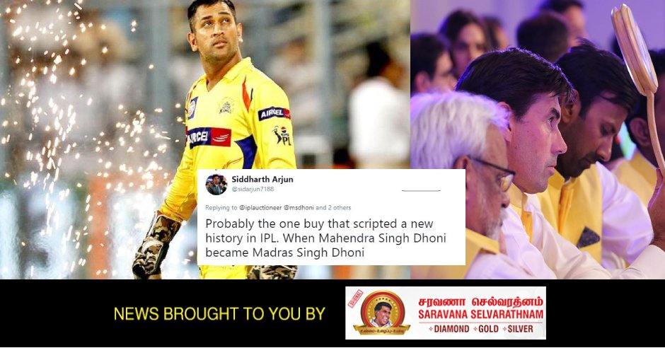 First-time ever, #Dhoni sold to #CSK! - A picture treasured in #history shared by #IPL auctioneer   https://www. behindwoods.com/news-shots/spo rts-news/first-time-ever-dhoni-sold-to-csk-richard-madley-shares-photo.html  …   #Picture #Viral #RichardMadley #DLFIPL #VIVOIPL #IPL2019<br>http://pic.twitter.com/gwoxO6nI4S