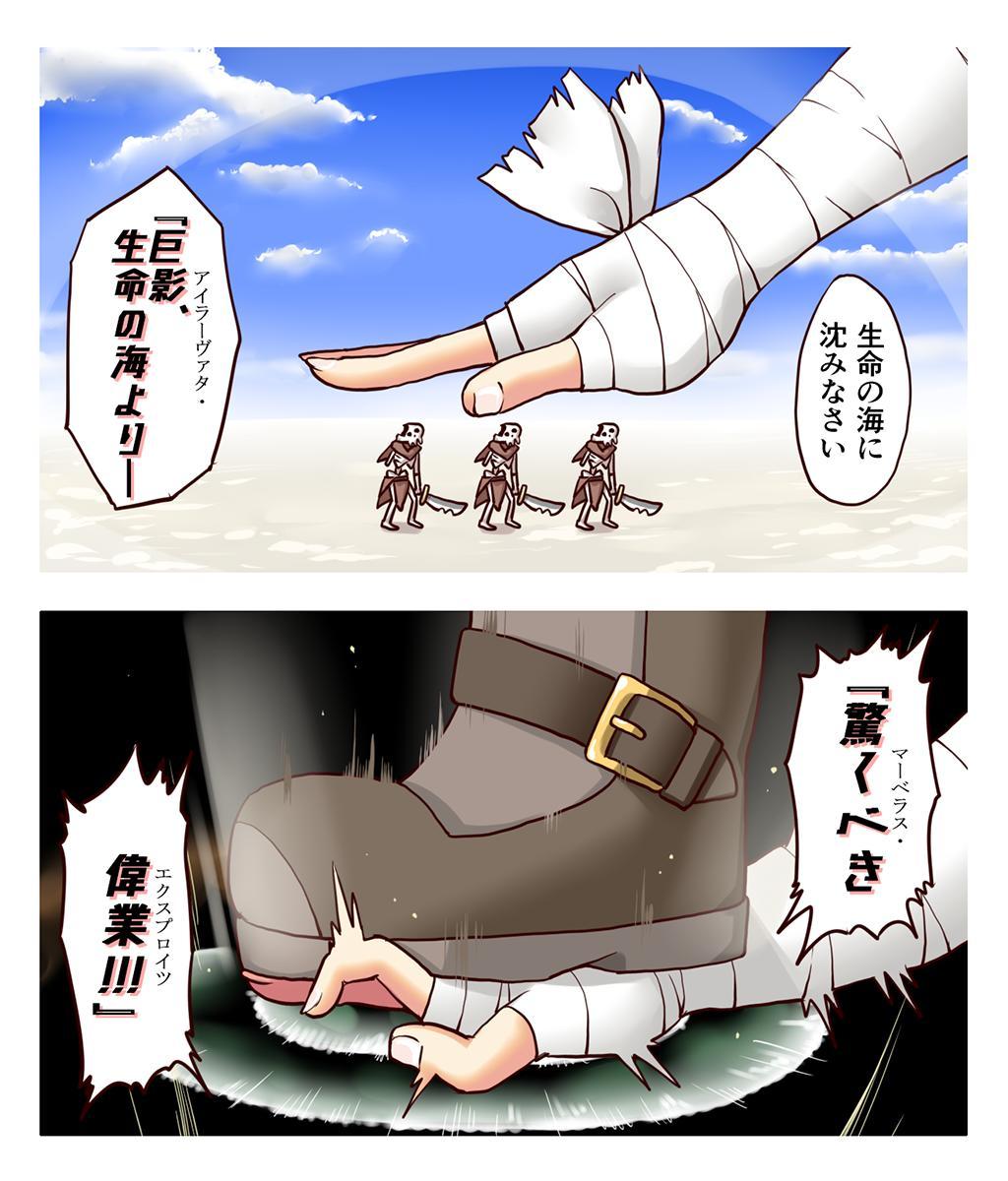 山崎かなさんの投稿画像