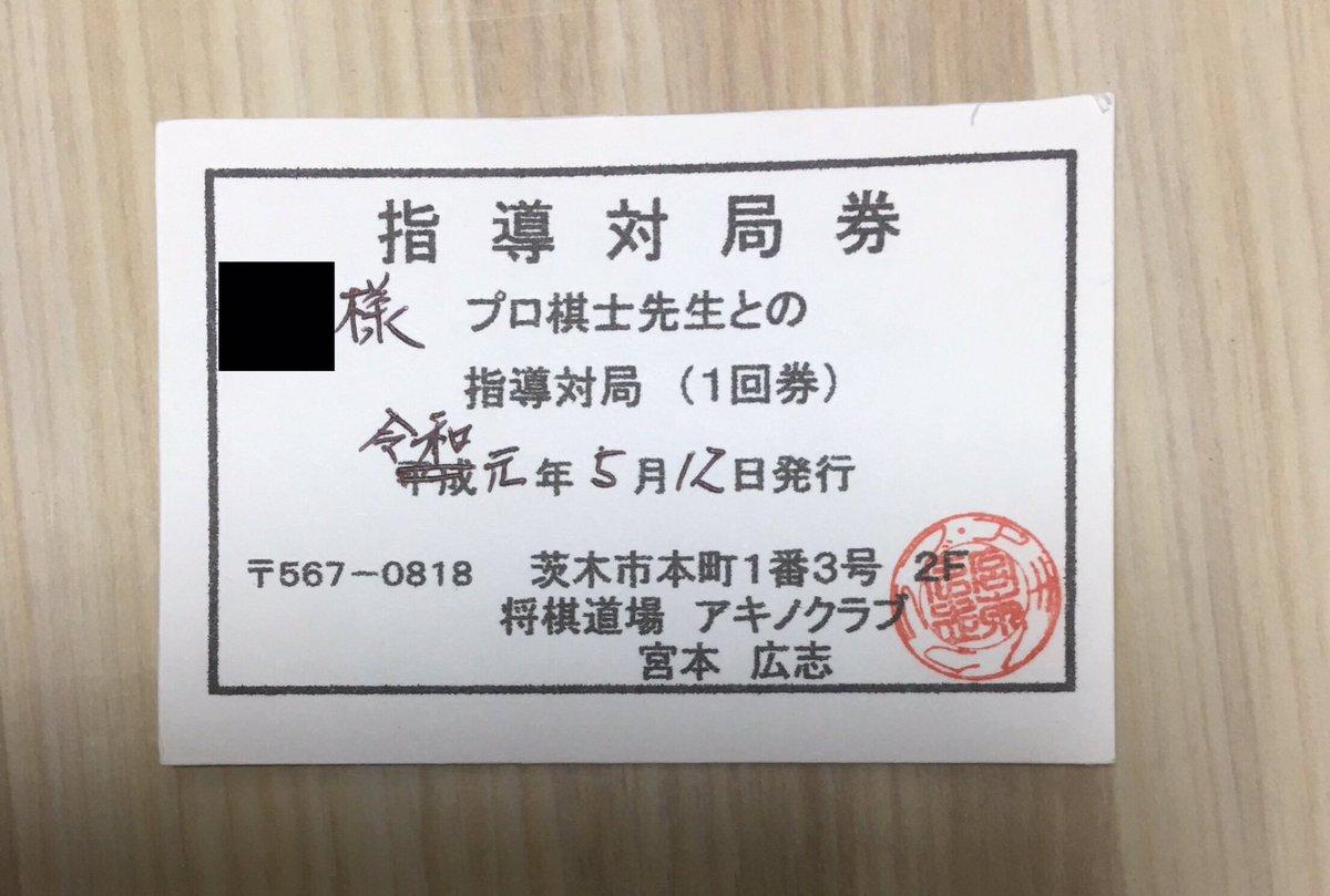 絹ごし豆腐メンタルさんの投稿画像