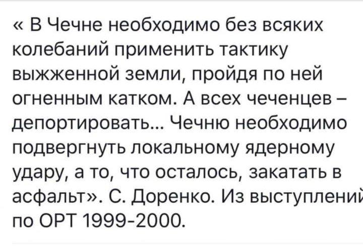 Російського пропагандиста Доренка могли отруїти, - дочки - Цензор.НЕТ 4216