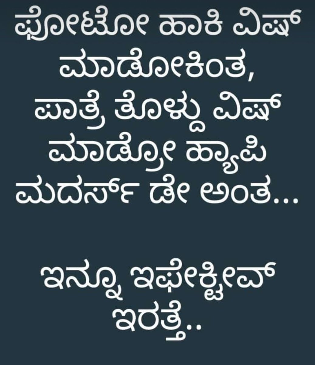 8763a79a1bd Chowkidar Prashanth Balla ( prashanthballa)