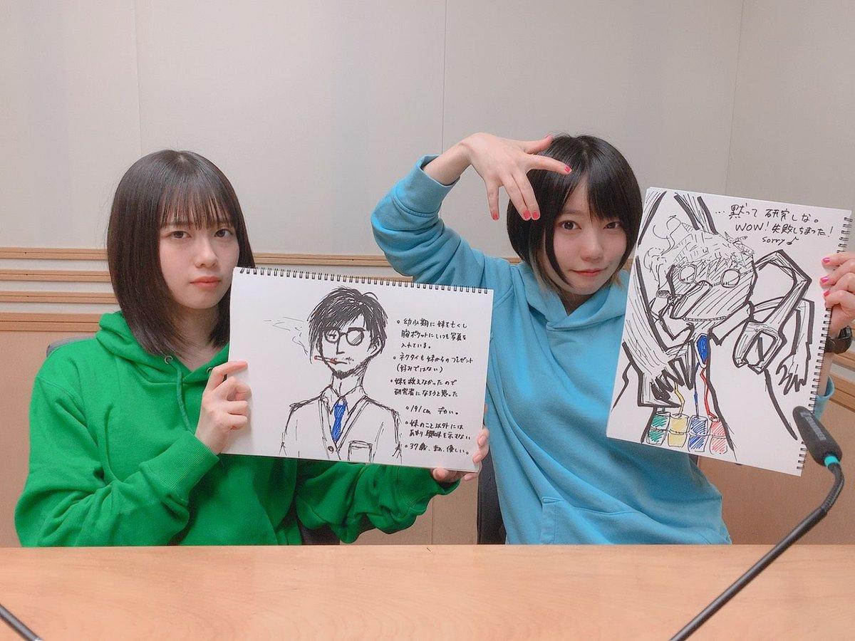 """小松未可子・石原夏織のFUN'S PROJECT LAB on Twitter: """"「FUN'S ..."""