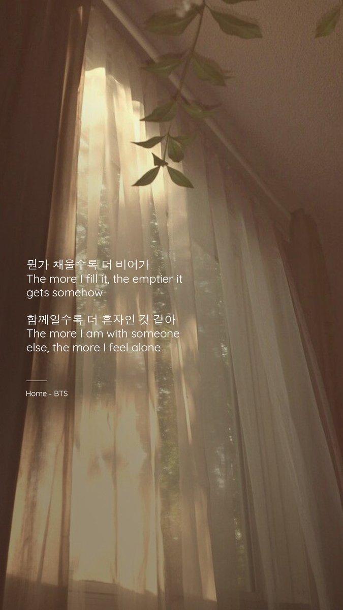 bts lyrics ⁷ on the more i feel alone home bts lyrics