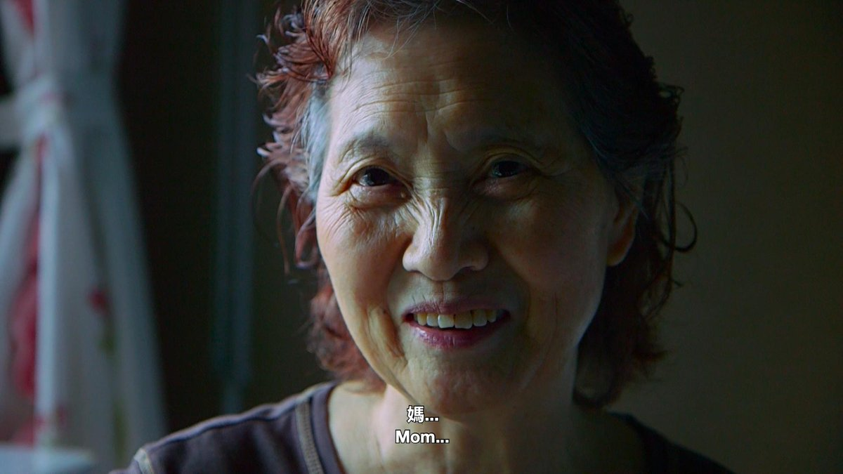 All in My Family was made as a love letter to my often-frustrating, sometimes-infuriating, but always-loving Chinese family, a love letter to my mom, who made me who I am, for both good and bad.   Happy mother's day, Mom (and all the moms in my life)! #AllInMyFamilyFilm #Netflix