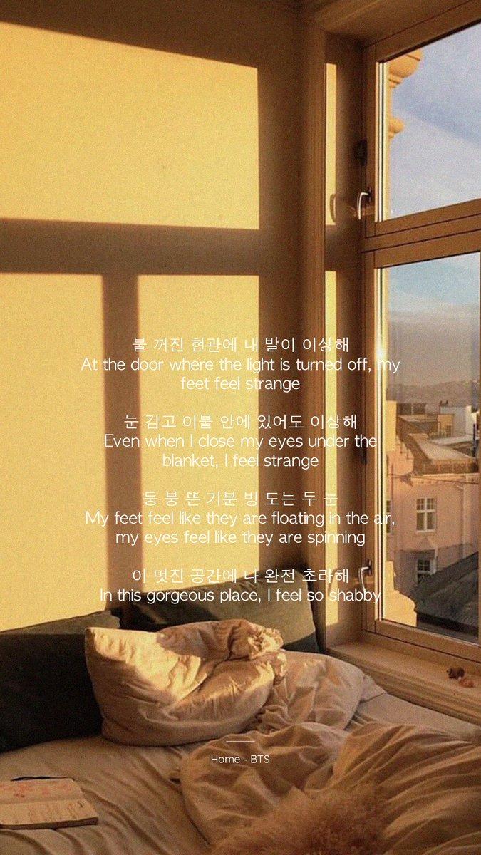 bts lyrics ⁷ on i feel so shabby home bts lyrics
