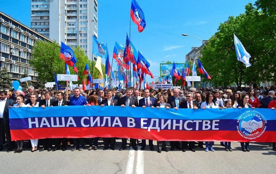 Картинки о единстве россии