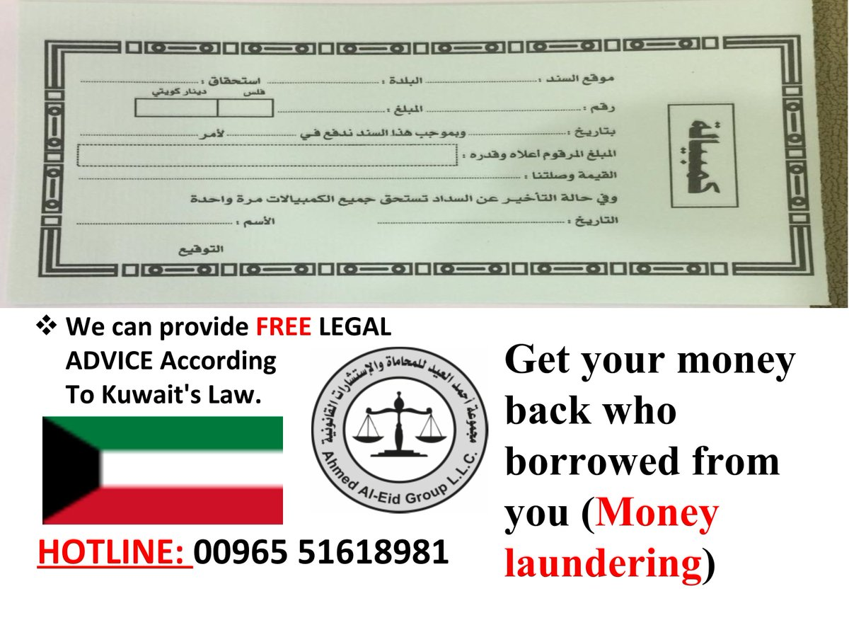 Ahmed Al-Eid Group L L C - @ahmedaleidgrou1 Twitter Profile